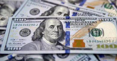ABD bütçesi ağustosta 171 milyar dolar açık verdi Uluslararası Ekonomi