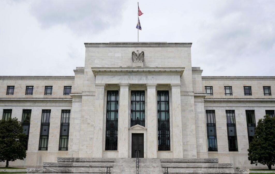 Fed tutanakları yayımlandı Ekonomi
